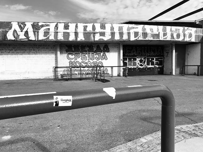 "#BegbieOnTour ep. 19 - Urlare ""Tzigani!"" allo stadio del Partizan Belgrado Marakana Stella Rossa Belgrado"